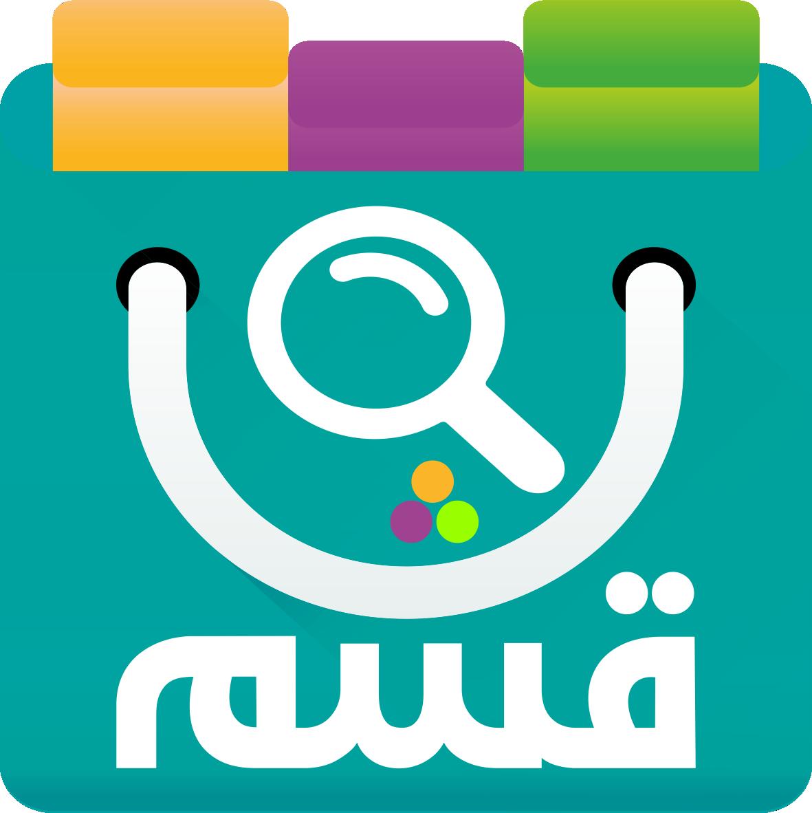 قشم دیجیتال فروشگاه آنلاین کالاهای قشم درگهان لافت رمکان